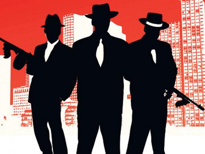 NAŠA STVAR 'Cosa Nostra'