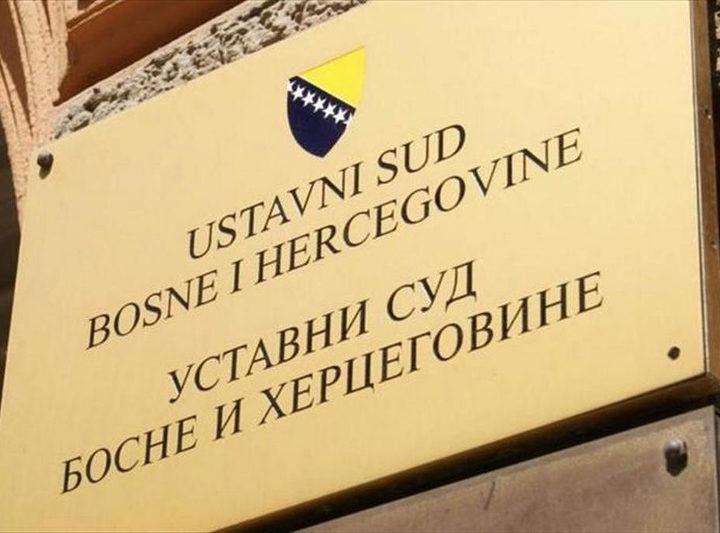 Ustavni Sud BiH i brade vehabija