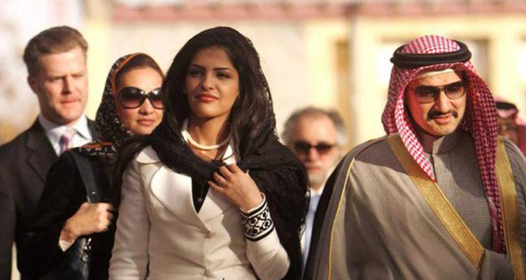 NIJE SVE CRNO U SAUDI ARABIA/i