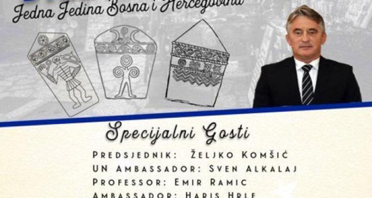 Željko Komšić : neću Zukorlića, hoću njegovog 'akademika'