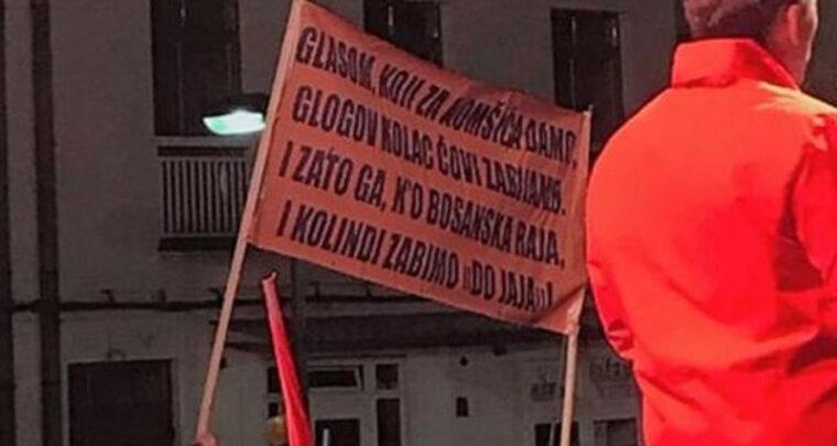 Gerila u štabu komandanta Željka Komšića